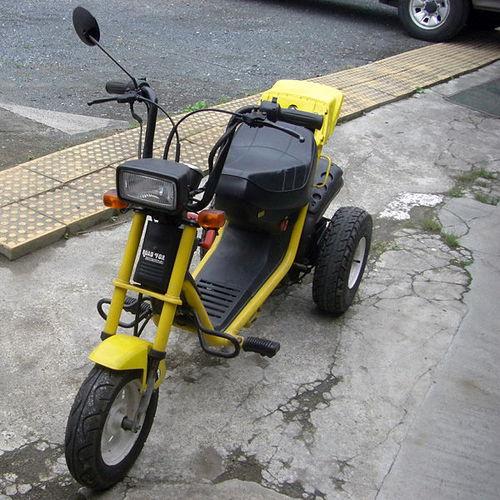 600px-Honda_RoadFox.jpg