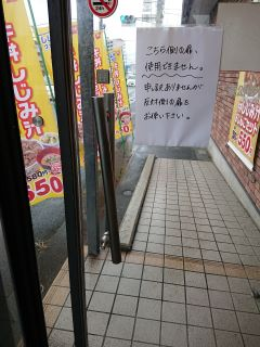 DSC_0003_Resize.jpg