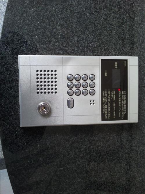 DVC00039.JPG